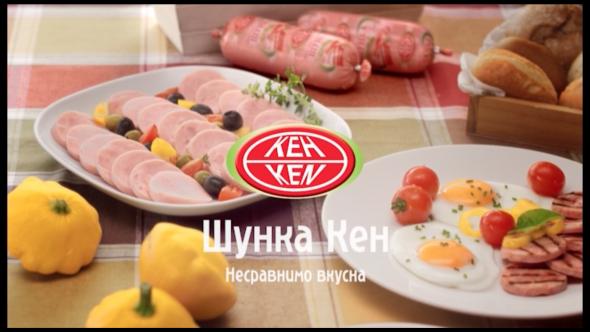 KEN Supermarket