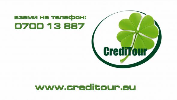 CrediTour