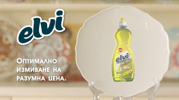 Elvi Gel