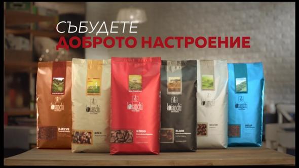 Bianchi Coffee