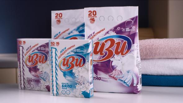 IZI Laundry detergent