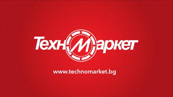 Technomarket TEFAL