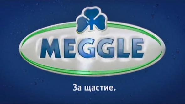 Meggle Ayran