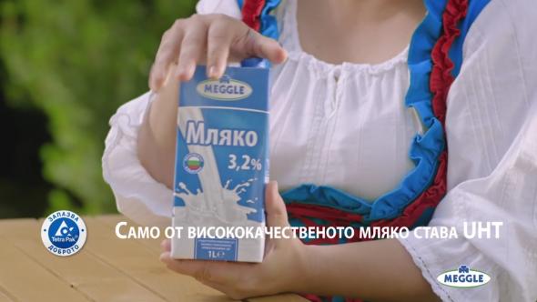 Meggle UHT Milk