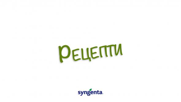 Syngenta – A taste of veg